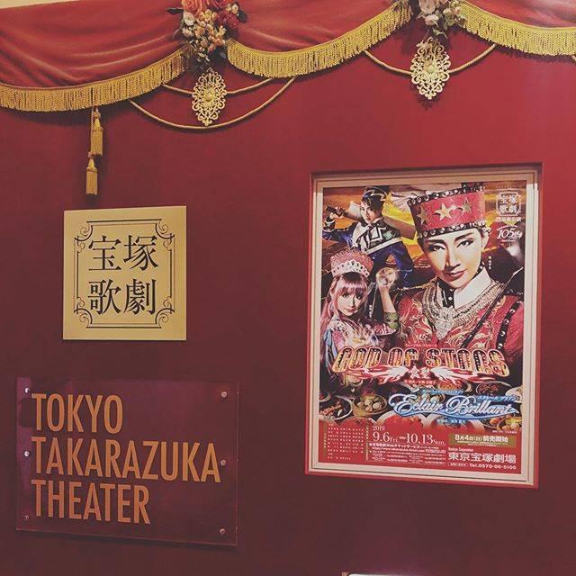"""@kushirch on Instagram: """"泣けた…😢#宝塚歌劇団 #星組 #godofstars #eclairbrillant #燕尾の紅さんとれんれんとゆっこさんがもう"""" (674858)"""