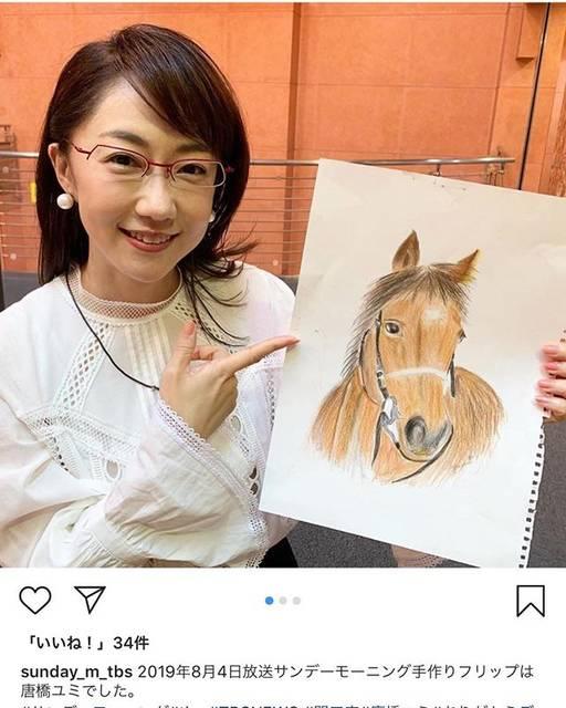"""唐橋ユミ on Instagram: """"ディープインパクトをテーマに手作りフリップでした。綺麗な瞳だー  #サンデーモーニング"""" (675799)"""