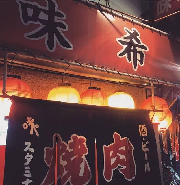 """seri on Instagram: """"出張続きの1週間!〆はや・き・に・く( ̄▽ ̄)♡#味希#焼き肉#心斎橋"""" (676833)"""