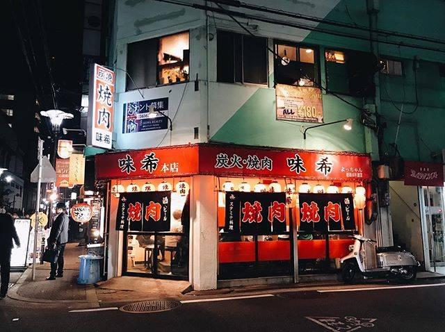 """ゆりお on Instagram: """".#味希 #東心斎橋 #わかる人いたら嬉しい😗"""" (676838)"""