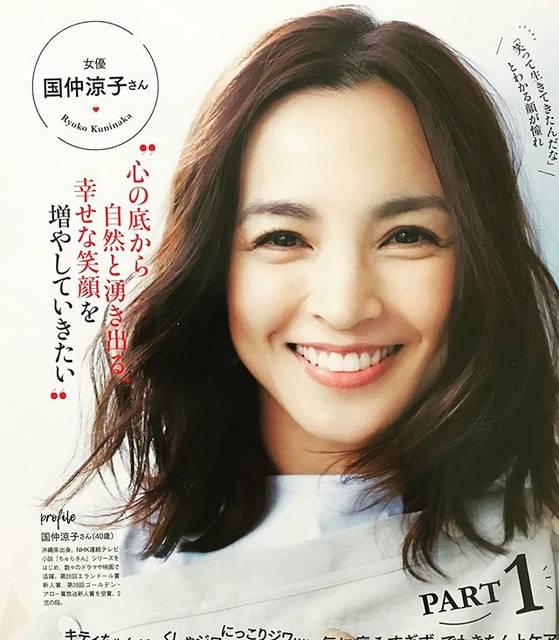 """Shinichi Omoshita on Instagram: """"美st10月号ちゅらさん!と呼ばれていた20代前半から、長いお付き合いの国仲涼子さんと。初めて仕事してから随分と年月が過ぎましたが、全く変わらないこの笑顔につられて、いつも自分も笑顔になってしまいます^_^#国仲涼子#美スト#幸せな笑顔#長いお付き合いありがとう"""" (679491)"""