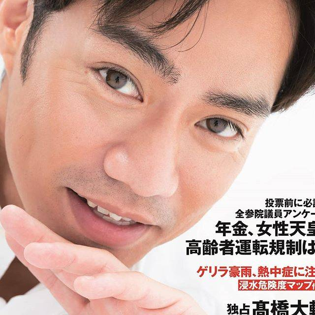 """Daisuke Takahashi RoadToSochi on Instagram: """"Weekly Asahi  #DaisukeTakahashi The cover was completed. It is released on Tuesday, July 9 (July issue). A total of seven pages of cover,…"""" (681136)"""