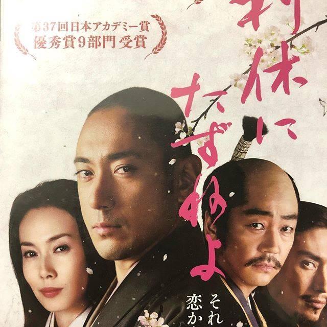 "Hiroyuki Hasegawa on Instagram: ""#利休にたずねよ#茶聖#美への情熱"" (682038)"