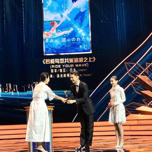"""RYOTA KATAYOSE 片寄涼太 on Instagram: """"自分の人生において 信じられないような素晴らしい出来事に 巡り会うことができました…。 上海国際映画祭にて 映画「きみと、波にのれたら」が 金爵賞 最優秀アニメーション賞を 受賞しました🎈✨✨✨ この作品の波が海を越えた場所に届き 評価して頂いた瞬間に立ち会うことができ…"""" (684775)"""