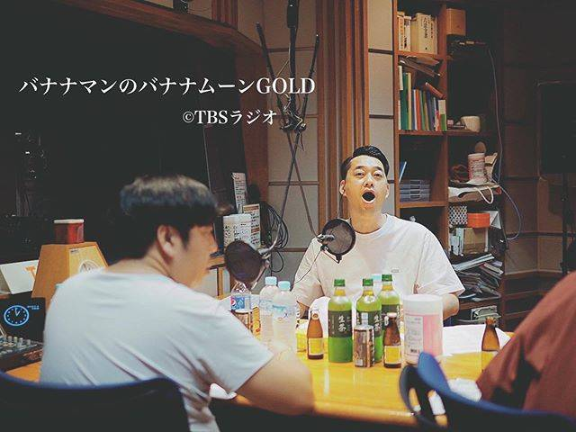 "sally on Instagram: ""バナナマンさん夏休み!ゆっくり休んでください!#バナナマン #日村勇紀 #設楽統"" (685282)"