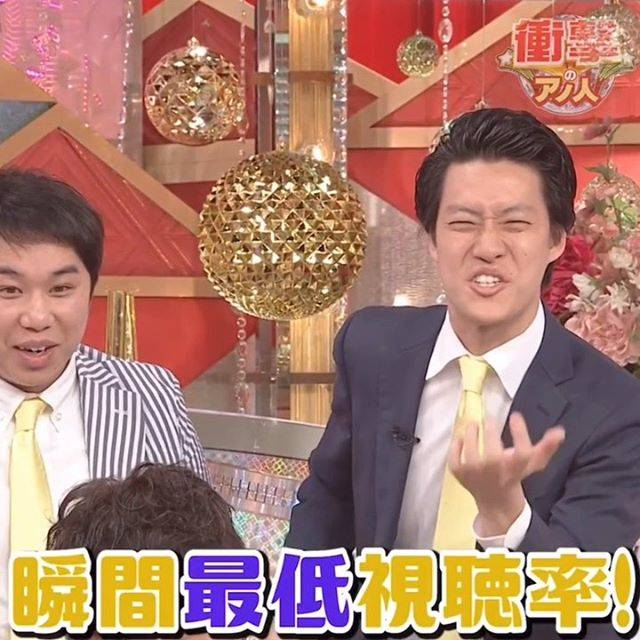 """衝撃のアノ人に会ってみた!(NTV) on Instagram: """"#衝撃のアノ人に会ってみた!M-1王者🏆#霜降り明星 のボケ&ツッコミ集!毎週水曜よる7時OA#粗品 #せいや"""" (687874)"""