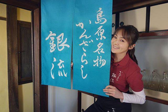 """貫地谷しほり on Instagram: """"かんざらしに恋してこの後21時から放送です(*´꒳`*)是非、是非、ご覧下さい!!!#NHK #bsプレミアム #かんざらしに恋して"""" (690464)"""