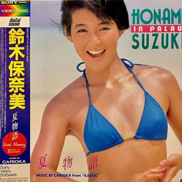 """もんソーダすい on Instagram: """"見つけました鈴木保奈美さんの レコード!スミマセンうそです🙇♀️LDです。 (エイプリルフール予告、うそ決行完了) くだらなくてど〜もスミマセン。 鈴木保奈美、夏物語。LD #鈴木保奈美#summer #夏#海#sea #japan #japanes…"""" (690865)"""
