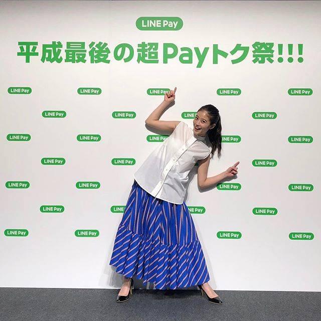 """今田美桜 on Instagram: """"平成最後の超Pay得祭‼︎!みんな使ってね💚"""" (693159)"""