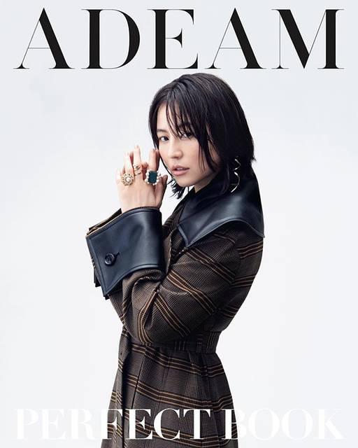 "Hanako Maeda on Instagram: ""本日 ADEAM 初めてのブランドブック「ADEAM PERFECT BOOK」が発売になります❣️ 表紙&カバーストーリーでは女優の #長澤まさみ さんに最新の2019年秋冬コレクションをお召し頂いております☺️ スペシャルギフトには、ストラップ付きの ADEAM ポーチも✨…"" (694099)"