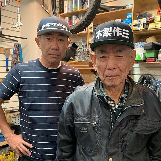 """木梨憲武 / Noritake Kinashi on Instagram: """"木梨作三""""二代目""""K SOUL  BROTHERS 襲名予定。予定は未定。#木梨作三顔そっくり部門第一位#木梨サイクル"""" (695528)"""