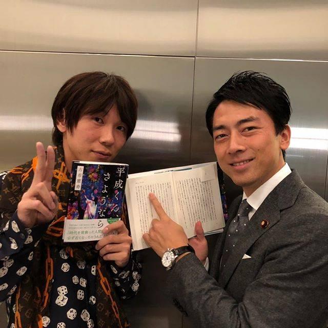 """古市憲寿 on Instagram: """"小説にも「進次郎さん」も登場します。さっそく読んでもらえて嬉しかったです。 #平成くんさようなら #小泉進次郎"""" (699188)"""