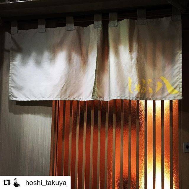 """しゃぶ八 on Instagram: """"#Repost @hoshi_takuya with @repostapp・・・本日お食事会@シャブ八 #シャブ八#六本木 生グレープフルーツ割りがとっても上手い。#しゃぶ八"""" (700908)"""