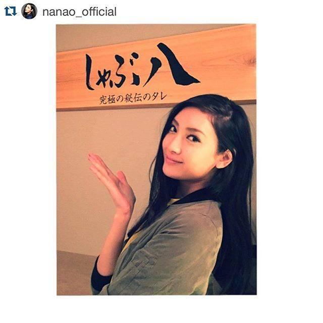 """しゃぶ八 on Instagram: """"#Repost @nanao_official with @repostapp.・・・先日また #しゃぶしゃぶ #しゃぶ八 #六本木 に行っちゃいました🍲💓"""" (700918)"""