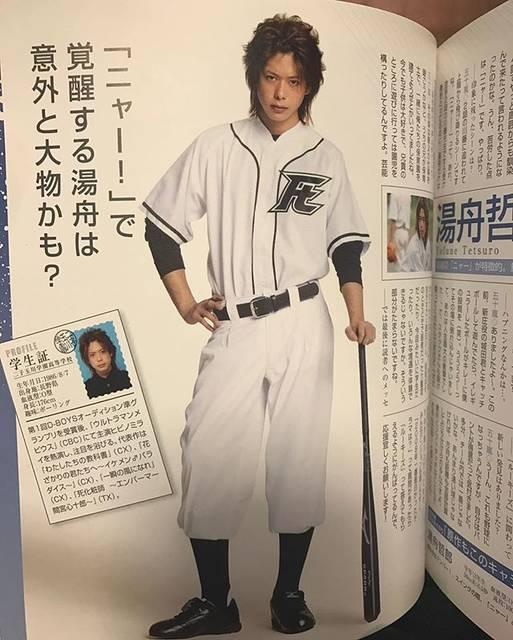 "Airin Hosokawa on Instagram: ""部屋の片付けしてたら、出てきた😂しゅんくん若い〜😂😂#rookies #五十嵐隼士"" (701178)"
