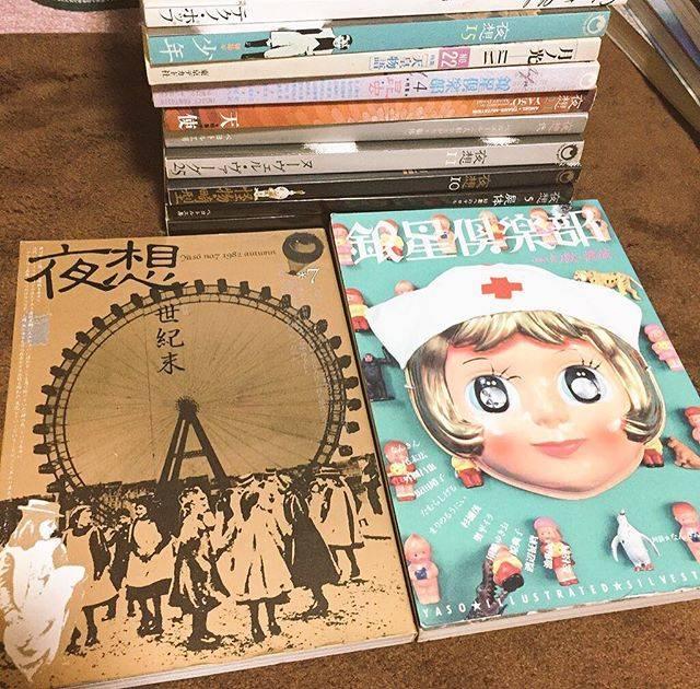 """足立 絵美🍎Emi Adachi on Instagram: """"本棚から夜想などがでてきた今みてもやっぱり好きな本だなぁ#夜想#銀星倶楽部#ペヨトル工房"""" (707229)"""