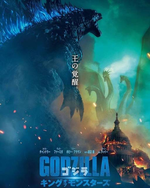 "モグモグ🍴テクテク🎶チラチラ💕 on Instagram: ""ゴジラキングオブモンスターズ #godzilla#godzillakingofthemonsters#movie#sf#monster#character#helo#panic…"" (713056)"