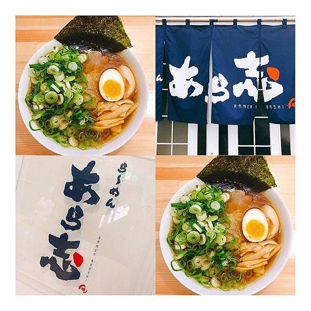 """木村 愛里⋆AIRI KIMURA on Instagram: """"⋆ 先日、滝川に行った時に食べた らーめん あら志🍜 ㅤㅤㅤㅤㅤㅤㅤㅤㅤㅤㅤㅤㅤ しょうゆラーメンに ネギとたまごトッピング🤤💓 ㅤㅤㅤㅤㅤㅤㅤㅤㅤㅤㅤㅤㅤ ㅤㅤㅤㅤㅤㅤㅤㅤㅤㅤㅤㅤㅤ あっさりしたスープで でも鶏出汁のコクもあって スープまでペロリ🤭…"""" (744826)"""