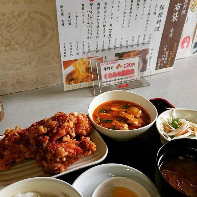 """犬山 幸三さん on Instagram: """"☆弁護士事務所わず布袋なう今夜はガトキンうぃる #中国料理布袋 #b定食"""" (745831)"""