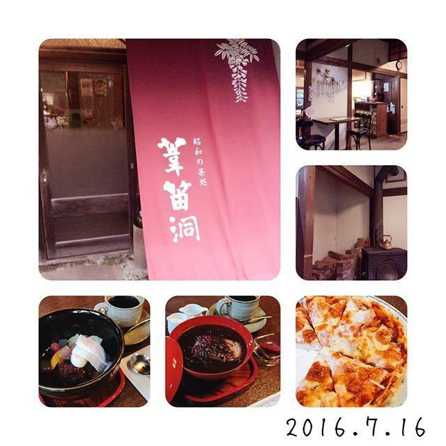 "ⓜ ⓞ ⓜ ⓞ on Instagram: "".☕️..#小樽#銭函#カフェ#cafe#昭和の茶処葦笛洞 #ぜんざい#ピザ#レトロ#休日..."" (745866)"