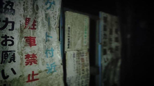 """麻衣 on Instagram: """"ここ超えたら圏外でした#犬鳴トンネル #犬鳴峠 #心霊スポット #看板 #夜 #黒"""" (747738)"""