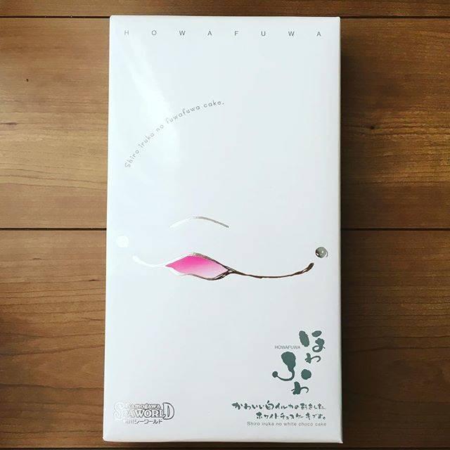 "Akari Kanematsu on Instagram: ""鴨川シーワールドのシロイルカ、めっちゃかわいくて何か買って帰りたい!と思って選んだお菓子。シロイルカ思い出すわ〜💕#鴨川シーワールド #鴨川シーワールドのお土産 #シロイルカ"" (748418)"