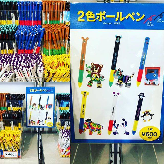 "LEGOLAND JAPAN  Walker on Instagram: ""4/13 LEGOLAND Japan 新商品[2色ボールペン(¥600)]全部で6種類あります!#legolandjapan#legoland#レゴランドジャパン #レゴランド"" (748581)"