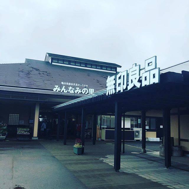 """am13 on Instagram: """"ずっと気になってたお店。 やっとこれた #みんなみの里 #cafeandmealmujiみんなみの里"""" (750464)"""