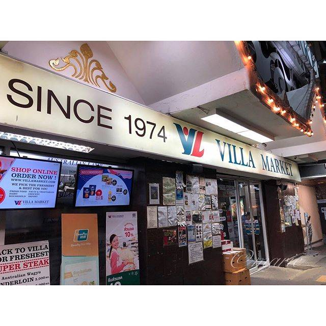 """🆕marie@Bangkok Sukhumvit Diary on Instagram: """"バンコクにあるスーパーマーケット。 用途によって使い分けています。 ヴィラマーケット、グルメマーケット、BIG Cやローカルな店舗などなど、それぞれ特徴がちがうので毎回楽しい🧺🥦🥩 . ブログにいろいろまとめてみました📝…"""" (753130)"""