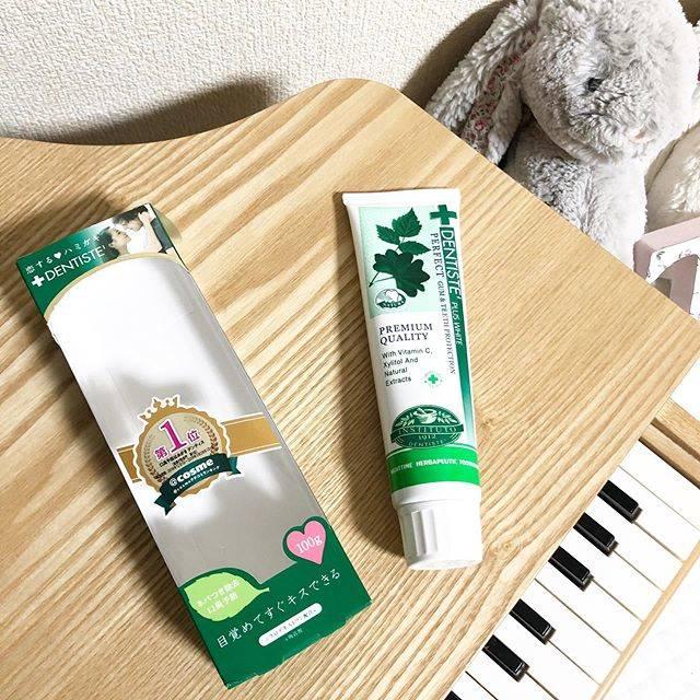 """y u u k a . on Instagram: """"༳ 恋する歯磨き♡デンティス ( @dentiste.japan さま❤︎ ) . . . . ハーブの香りで すっきりとする使い心地𓂃 𓈒𓏸 . 朝目覚めたときも 口がすっきり⸝⸝⋆ . パッケージがおしゃれなのも 嬉しいポイント♡ . . . .…"""" (753132)"""