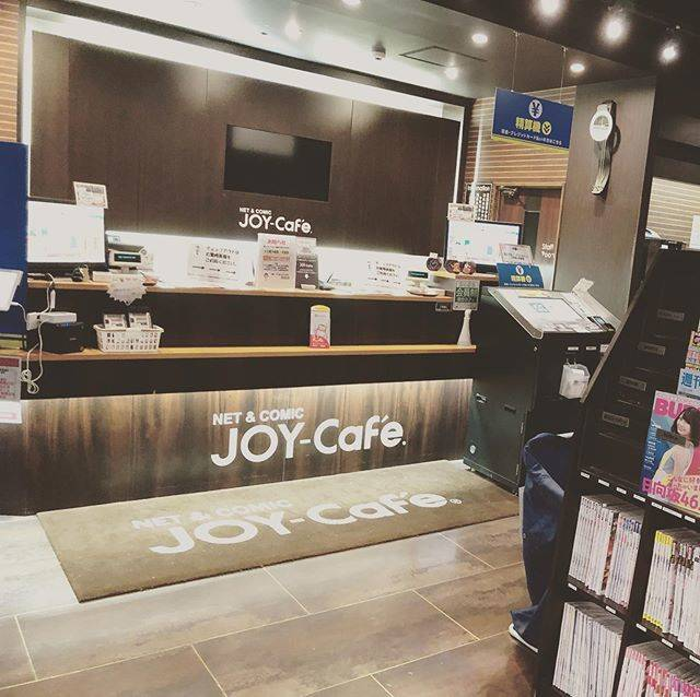 """ジョイカフェ札幌駅前南口店 on Instagram: """"嵐のライブ最終日ですね😭! まだまだ当店の空きはございますので沢山のお客様のご来店お待ちしております\\\\٩( 'ω' )و ////#JoyCafe#漫画喫茶#札幌"""" (753440)"""