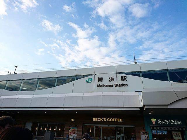 "Shinyi on Instagram: ""20190710#舞濱駅 #舞浜駅 路過就順便來逛逛迪士尼商店"" (754358)"