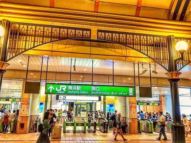 """Yuu@Disney account on Instagram: """"夜の舞浜駅‼︎ ・ ・…"""" (754360)"""