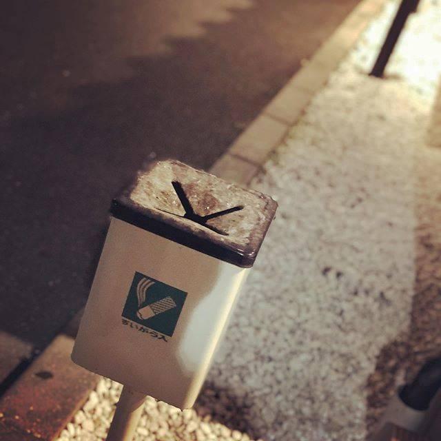 """喫煙所探訪 on Instagram: """"#喫煙所探訪 #喫煙所はこちら #喫煙所 #さわやか #smokingarea"""" (756760)"""
