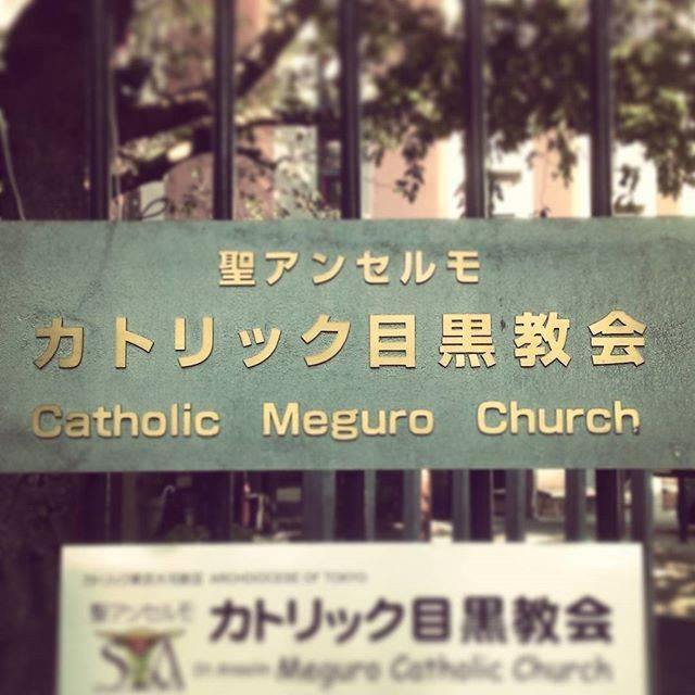"@pujipiro on Instagram: ""#聖アンセルモカトリック目黒教会  #A.レーモンド #教会 #建築 #architecture"" (761128)"
