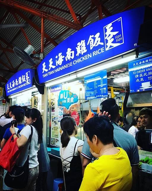"Oshiruco ◡̈♥︎ on Instagram: ""*⋆✈︎ ・ 好好吃(*ˊᵕˋ*) ・ #シンガポール #singapore #新加坡 #🇸🇬 #シンガポールグルメ #singaporefood #新加坡美食 #シンガポールチキンライス #海南鶏飯 #カオマンガイ #singaporechickenrice…"" (761660)"