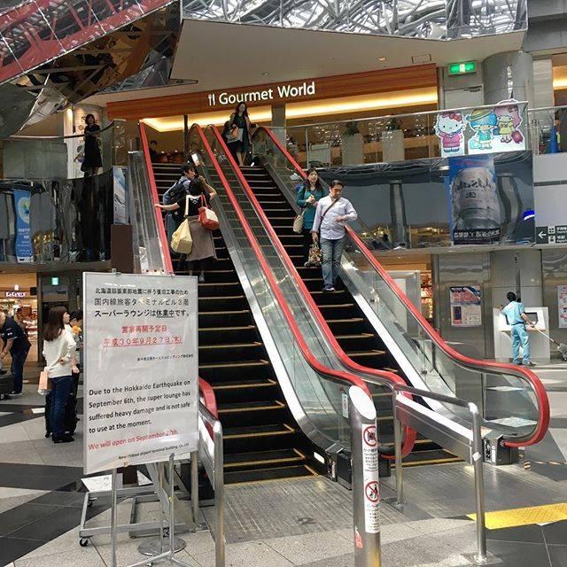 """Hiroshi Ohno on Instagram: """"新千歳空港、3Fグルメ街の一部の店舗は営業再開してますた! #新千歳空港 #新千歳空港ターミナルビル #新千歳空港グルメワールド"""" (761922)"""