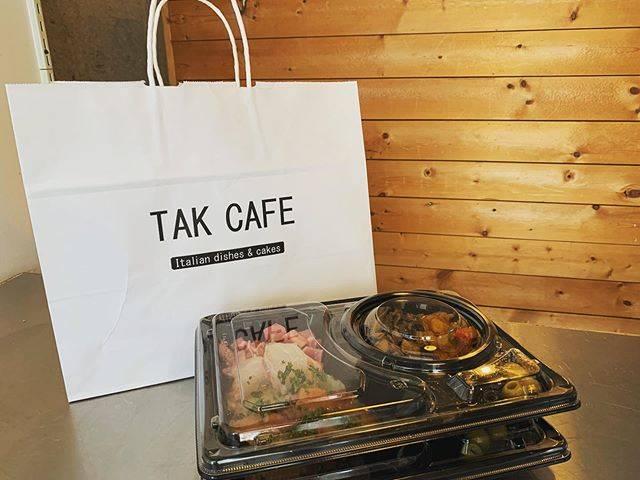 """中央林間 TAKCAFE/タクカフェ on Instagram: """"・ タクカフェでは、お料理のテイクアウトができます🍝🍕🍰🥗 一品からOKです👌 👀詳しいメニューは、ホットペッパーのタクカフェ中央林間のサイトに記載がありますので、参考にしてください…"""" (762703)"""