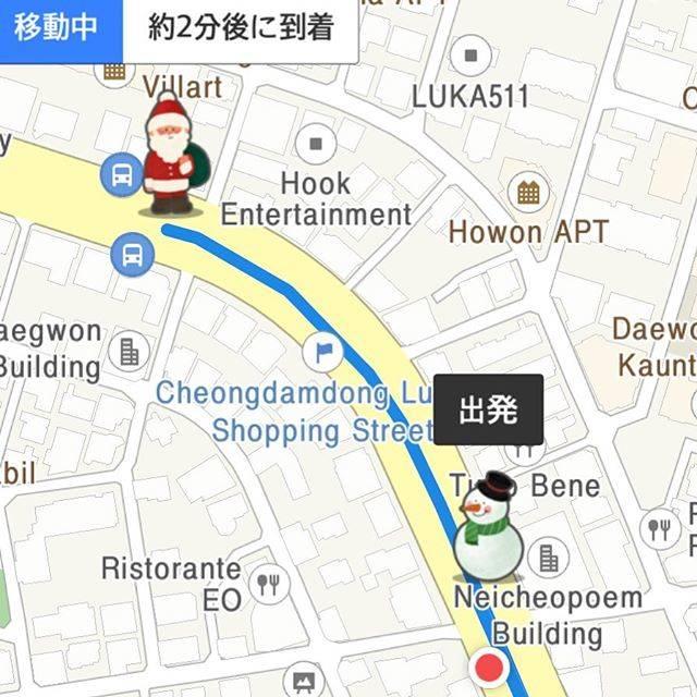 """@mimimihouse on Instagram: """"#カカオタクシー が #クリスマスバージョン になってる😍 #サンタさん が迎えに来てくれます🚕🎅💕 #크리스마스 #카카오택시"""" (765280)"""