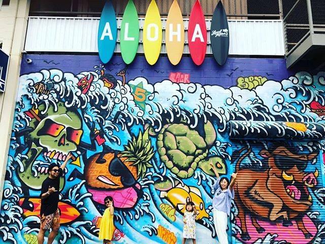 "@rex_hawaii on Instagram: ""aloha!  アロハを探せ  カカアコウォールアート。  #ハワイ旅行 #ハワイ好きと繋がりたい #アロハを探せ #カカアコウォールアート #カカアコ#アロハ#aloha#genic_cafe #genic_hawaii #tabijyomap_hawaii…"" (768025)"
