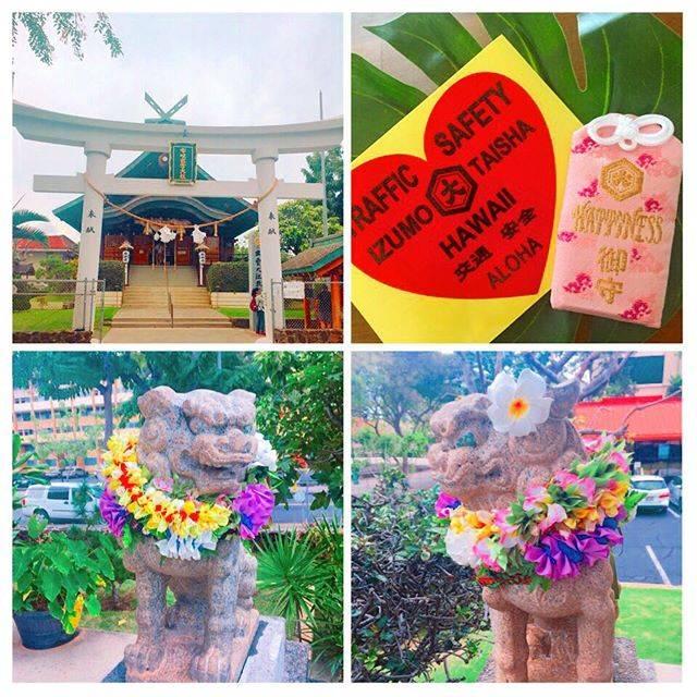 """Sako🎀 on Instagram: """"モヤモヤサマーズで、おなじみの、ハワイの出雲大社🌴可愛い幸せお守りと、ハート型交通安全ステッカーを買ってきた❤️カラフル狛犬も、ハワイらしい〜🌿#ハワイ出雲大社#happyness御守#izumotaishahawaii…"""" (768928)"""
