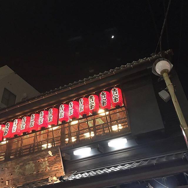 """菜 月 on Instagram: """"なんかいいよね 🌝#吉宗"""" (769704)"""
