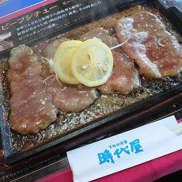 "@ramen_slot_travel_666 on Instagram: ""レモンステーキはめちゃんこ美味しかった。#レモンステーキ#佐世保名物#時代屋"" (770942)"