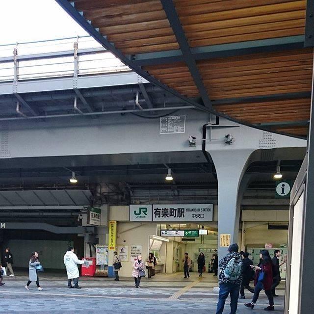 "Hidetaka Tachiki on Instagram: ""さぁ、仕事初め! うん。職場に誰もいねぇ...( ・◇・)? 勤怠表確認。 やった!今日まで休みだー❤  さ、帰るか...(ー_ー;) The first day of work this year! Nobody in the office...( ・◇・)? New…"" (771383)"