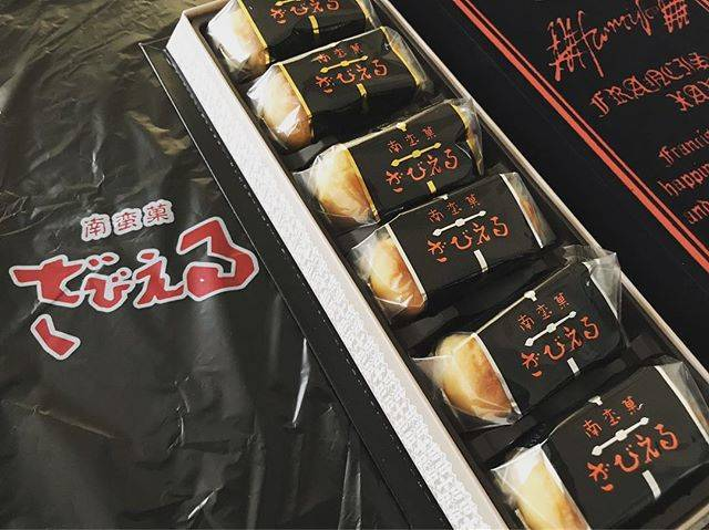 "@oguraaann on Instagram: ""#ざびえる#新年早々#嬉しいお土産#大好物♡"" (771678)"