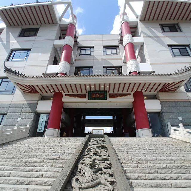 タルタルはInstagramを利用しています:「あの四海楼についに来たぞ❗#四海楼」 (772223)