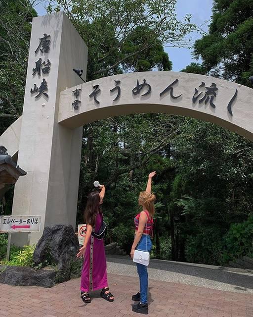 """lala on Instagram: """"夏ってだけでキラキラしてた#summer #kagoshima #唐船峡 #唐船峡そうめん流し #指宿 #photo #tokyogirl #love #bff #twins"""" (774150)"""