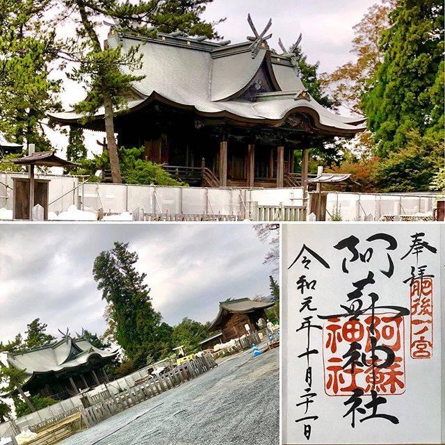 """旅人♡katsu on Instagram: """"2019.10.21  九州一周ツーリング旅✨ 【2日目  肥後国一ノ宮 阿蘇神社】⛩ 参拝して御朱印を頂きました☺️🙏 熊本地震で立派な社殿や楼門が倒壊してしまい 一生懸命建て直し作業をしていました。 一日も早い復旧を願って…🥺🙏 また参拝に訪れたいと思います✨ #過去pic…"""" (775172)"""
