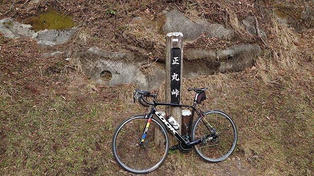 "Yoshiki  Anami on Instagram: ""正丸峠 走行距離 107km 山伏峠と正丸峠のヒルクライムでは、平均パワー245W程で走り切ることができた。調子はほぼ戻ったと言っていいであろう。#正丸峠 #look785huez"" (775495)"