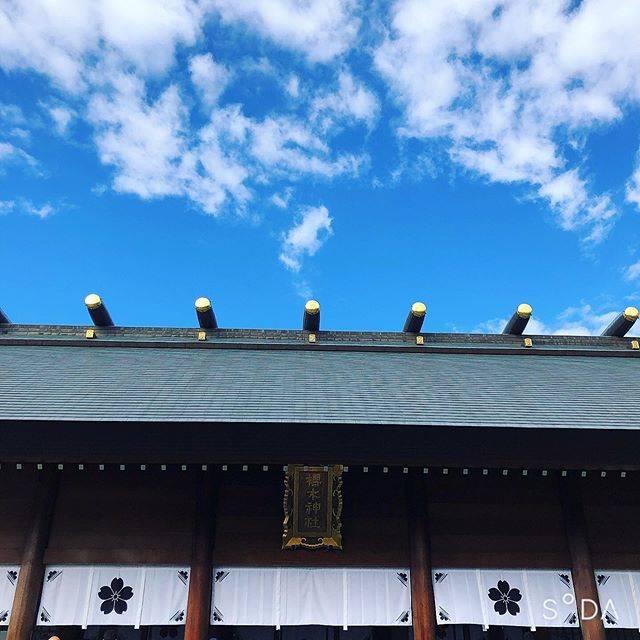"""大塚 頌子 on Instagram: """"#初詣#2020年 もよろしくお願いします🤲#千葉県#野田市#桜木神社"""" (775511)"""